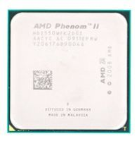 AMD HDZ555WFGMBOX