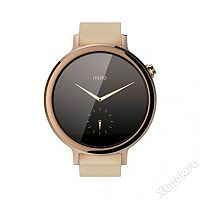 Motorola Moto 360 2 Rose Gold 42mm