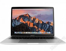 Apple MacBook Pro 2017 MPXR2RU/A