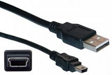 Console Cable 6 ft with USB Type A and mini-B